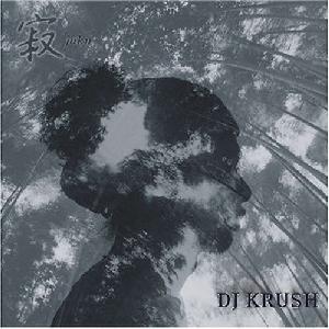 Jaku (album) - Image: DJ Krush Jaku