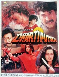 <i>Dhartiputra</i> 1993 film by Iqbal Durrani