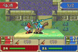 Fire Emblem: The Binding Blade - A battle between two units in The Binding Blade.