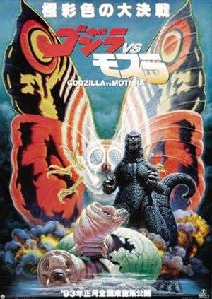 Godzilla vs. Mothra - Theatrical release poster, designed by Noriyoshi Ohrai
