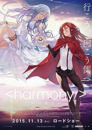Harmony (2015 film) - Poster