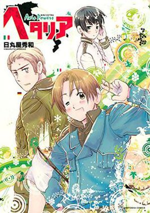Hetalia: Axis Powers - Cover of Hetalia: Axis Powers volume 1. Characters featured (from foreground to background): North Italy, Germany and Japan.
