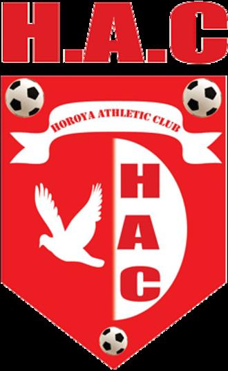 Horoya AC - Image: Horoya AC (logo)