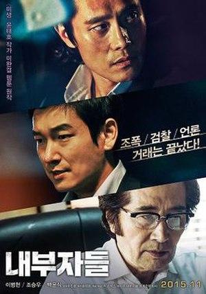 Inside Men (film) - Poster
