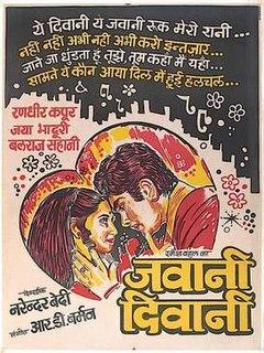 <i>Jawani Diwani</i> 1972 film by Narendra Bedi