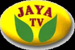 Jaya TV - Image: Jaya TV logo