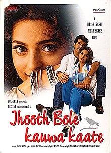Jhooth Bole Kauwa Kaate (1998) SL DM - il Kapoor, Juhi Chawla, Reema Lagoo, Amrish Puri, Anupam Kher, Anang Desai, Harish Patel, Nilofar, Sajid Khan