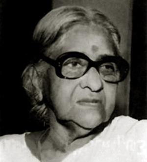Vayalar Award - Image: Lalithambika Antherjanam