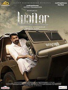 Mohanlal on a jeep, looking outside of the vehicle