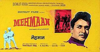 <i>Mehmaan</i> (film) 1973 film by Kotayya Pratyagatma
