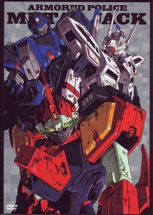 Armored Police Metal Jack - Cover artwork for the Japanese DVD release