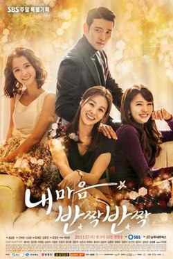 Image Result For Romantic Comedy Movies