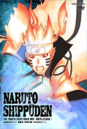 Naruto: Shippuden (season 18) - Image: Naruto Shippuden season 18 DVD