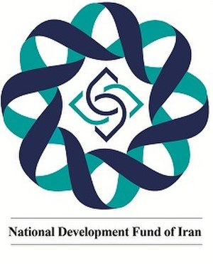 National Development Fund of Iran - National Development Fund