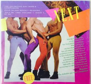 Next Magazine (New York City) - First issue, July 1993