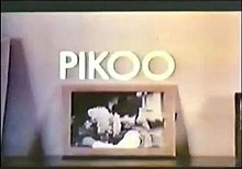Pikoo (short film 1980, title card)