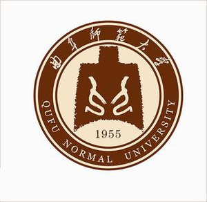Qufu Normal University - Image: Qufu university logo