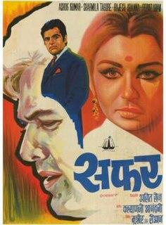 <i>Safar</i> (1970 film) 1970 film by Asit Sen
