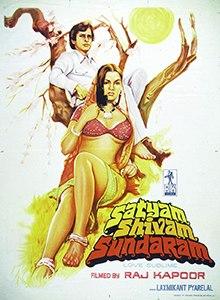 Satyam Shivam Sundaram 1978 film poster.jpg