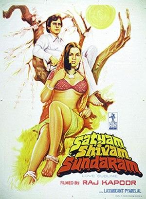 Satyam Shivam Sundaram (film) - Film poster