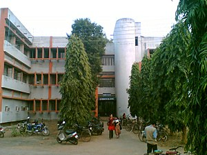 Vidyasagar University - Science Block of Vidyasagar University