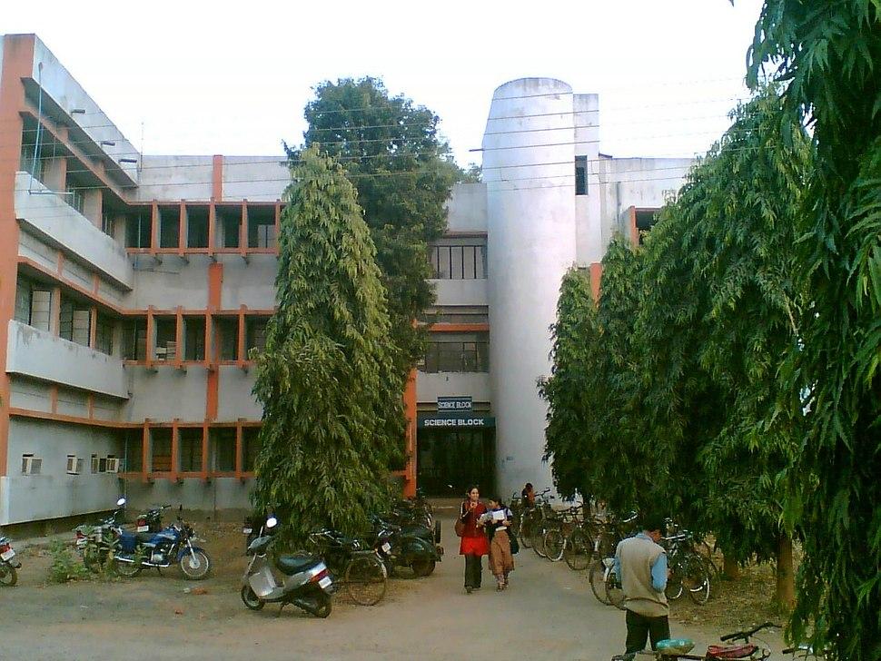 Science block, Vidyasagar University