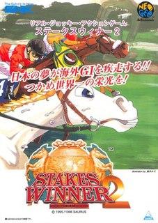 <i>Stakes Winner 2</i>