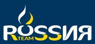 Team Russia - Image: Team Russia logo