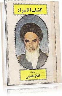 <i>Kashf al-Asrar</i> book by Ruhollah Khomeini