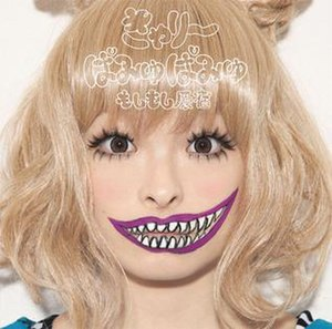 Moshi Moshi Harajuku - Image: WPCL 10984
