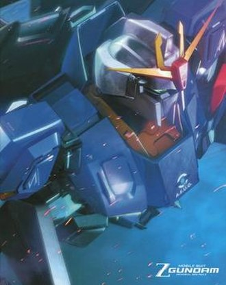 Mobile Suit Zeta Gundam - Cover for the 2nd Original Remastered Blu-ray Box Set, depicting the MSZ-006 Z Gundam.