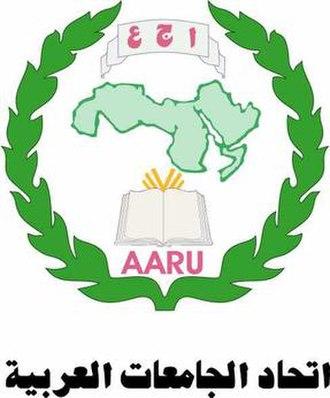 Association of Arab Universities - Image: A Ar U Logo