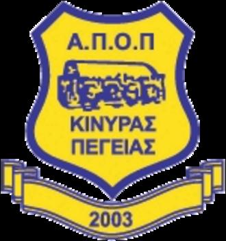 APOP Kinyras FC - Image: APOP Kinyras Peyias FC (crest)