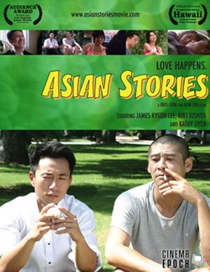 Asian Stories - Theatrical poster