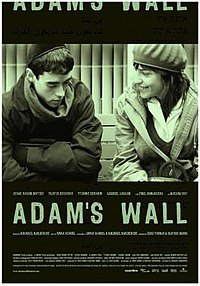 Adam's Wall - Wikipedia, the free encyclopedia
