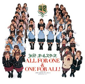 All for One & One for All! - Image: All for One & One for All! (song)