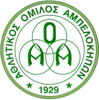 Ampelokipoi B.C. - Image: Ampelokipoi BC logo