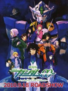 <i>Mobile Suit Gundam 00 the Movie: A Wakening of the Trailblazer</i>