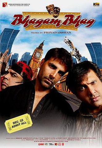 Bhagam Bhag - Theatrical release poster