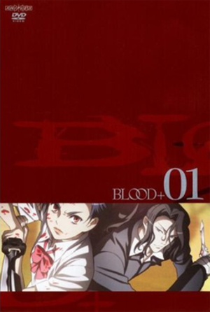 Blood+ - Image: Blood+ dvd