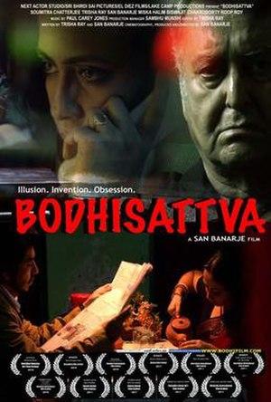 Bodhisattva (film) - Film poster
