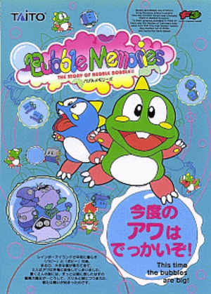 Bubble Memories - Arcade poster