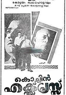 <i>Cochin Express</i> 1967 film by M. Krishnan Nair