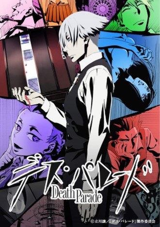 Death Parade - Image: Deathparadevisual