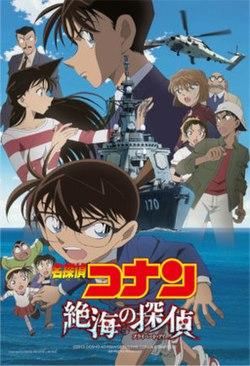 Detective Conan: Private Eye in the Distant Sea - WikiVisually