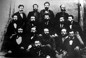 "Kresna–Razlog uprising - The first ""Edinstvo"" Committee in Tarnovo."