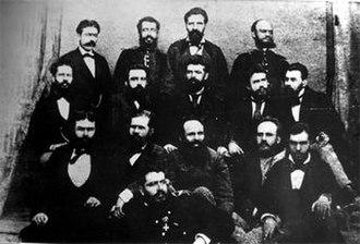 "Kresna–Razlog uprising - The first ""Edinstvo"" Committee in Tarnovo."