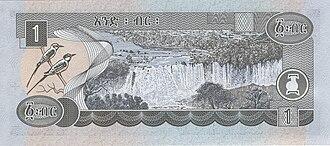 Ethiopian birr - Image: Ethiopia 1Birr Reverse