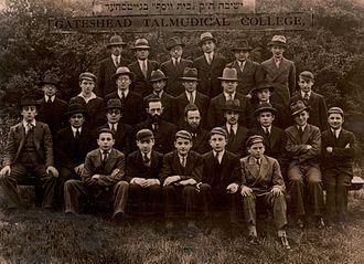 Gateshead Talmudical College - Image: Gateshead talmudical