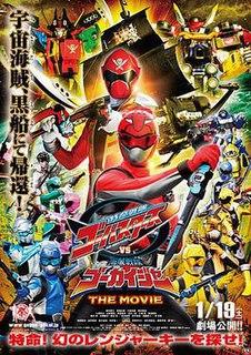<i>Tokumei Sentai Go-Busters vs. Kaizoku Sentai Gokaiger: The Movie</i> 2013 Japanese film